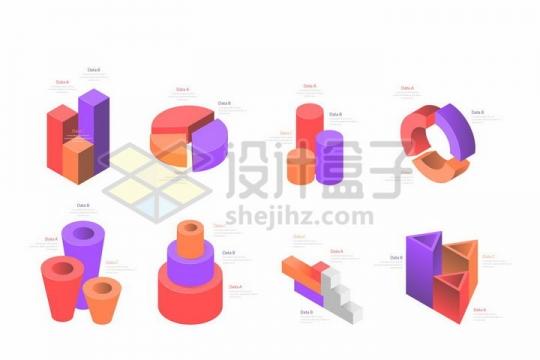 8款3D立体柱形图饼形图环形图等PPT数据图表png图片免抠矢量素材