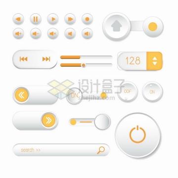 各种浅灰色的立体播放器开关调节按钮png图片素材