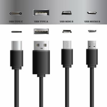 Type-C/USB等电脑接口和数据线png图片免抠eps矢量素材