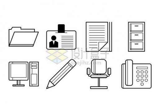 文件夹身份牌文件柜电脑铅笔座椅电话机线条图标png图片素材554904