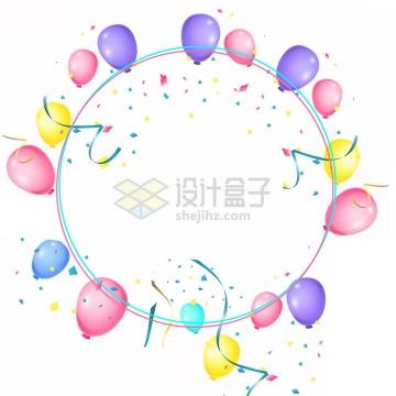 各种彩色气球和双色线条圆圈文本框标题框png图片免抠素材