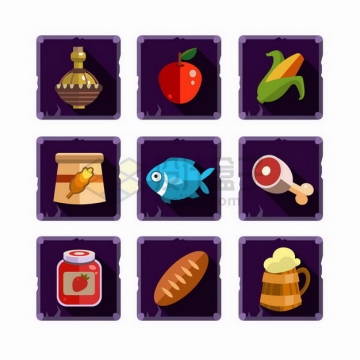 9款卡通苹果玉米火腿水果酱面包啤酒等游戏道具png图片免抠矢量素材