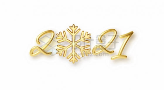 金色3D立体2021年字体315694png图片素材