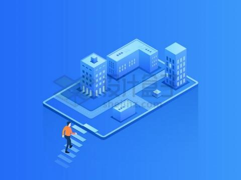 2.5D风格商务人士台阶城市建筑高楼大厦png图片免抠矢量素材