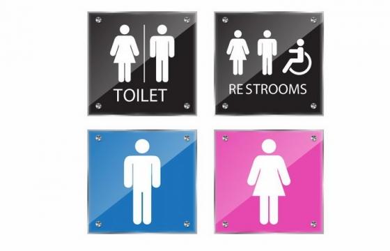 4款彩色玻璃面板的男女公共厕所标志指示牌残疾人无障碍卫生间
