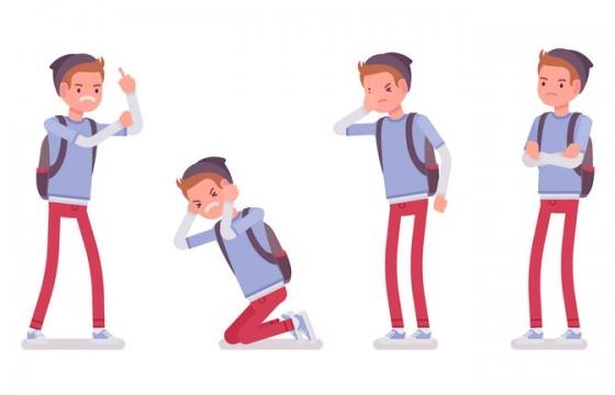 4款愤怒情绪的卡通年轻人图片免抠矢量素材