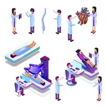 2.5D风格医院医疗检查体检图片免抠素材