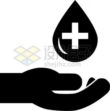 一只手托起的液滴血液无偿献血插画png图片素材