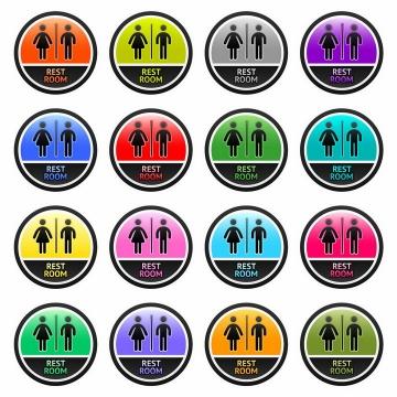 16款圆形公共厕所男女卫生间标志指示牌png图片免抠矢量素材