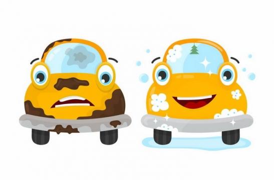 卡通汽车洗车的表情png图片免抠矢量素材