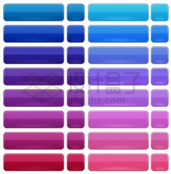蓝色紫色红色风格的水晶按钮png图片免抠矢量素材