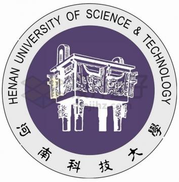 河南科技大学校徽logo标志png图片素材