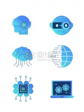 6款蓝色VR虚拟现实技术人工智能技术等png图片免抠素材