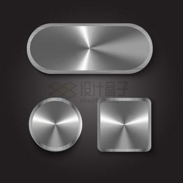 3款圆角方形圆形银灰色金属开关按钮png图片素材