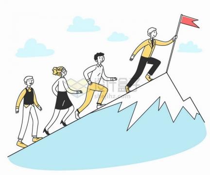 带领大家一起攀爬高山的商务人士手绘插画png图片素材