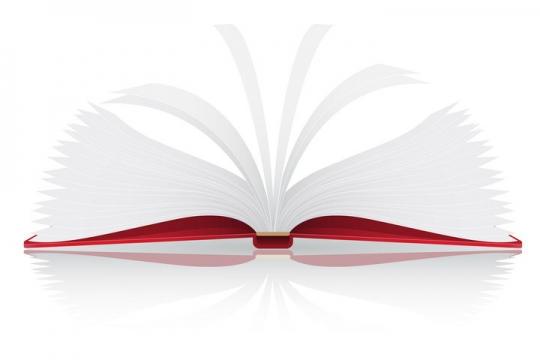 正在翻开的书本侧视图免抠矢量图片素材