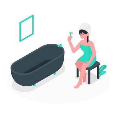 扁平插画风格在浴缸边上剃腿毛的美女png图片免抠矢量素材