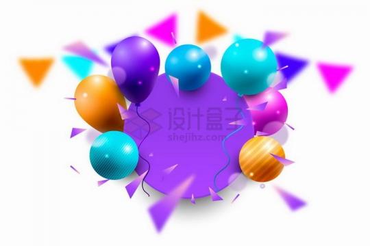 逼真的彩色气球装饰圆形标题框生日聚会png图片免抠矢量素材