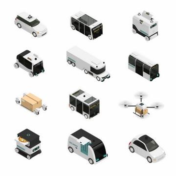 12款2.5D风格科幻自动汽车自动快递车无人机png图片免抠矢量素材