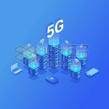 2.5D风格发光的蓝色5G通信技术服务器矩阵png图片素材