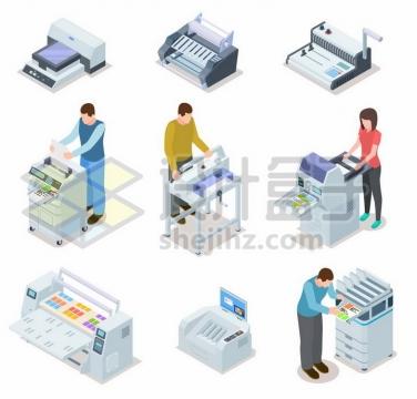 2.5D风格打印店里的各种专业激光打印机png图片免抠矢量素材