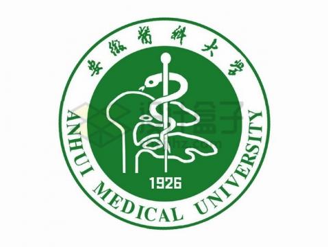 安徽医科大学校徽logo标志png图片素材