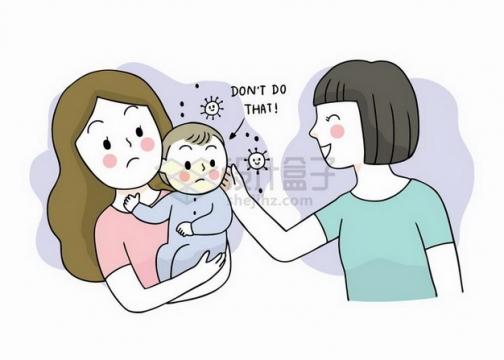 妈妈抱着宝宝不要让别人摸脸预防新型冠状病毒疫情手绘插画png图片免抠矢量素材