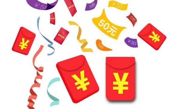 各种淘宝天猫京东电商优惠券红包促销装饰素材