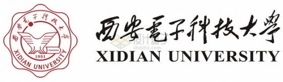 横版带校名文字西安电子科技大学校徽logo标志png图片素材