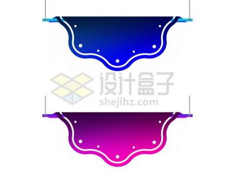 两款紫色和红色额渐变色装饰png图片素材706573