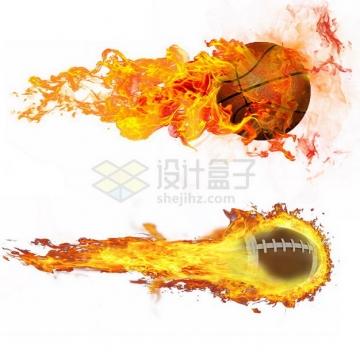 燃烧着火焰的篮球和橄榄球特效果434576png图片素材