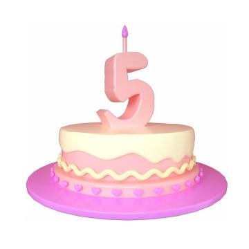C4D风格5周岁生日快乐蛋糕png图片免抠素材