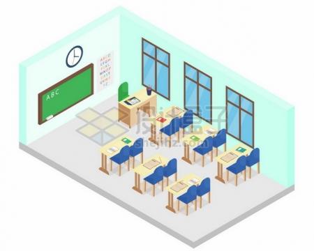 2.5D风格的教室课堂944616png矢量图片素材