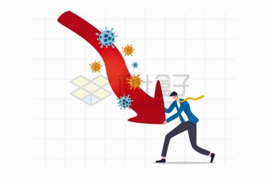 卡通商务人士托着因新型冠状病毒疫情不断下降的红色箭头经济危机png图片素材