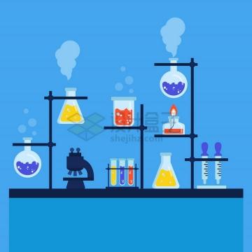 扁平化风格冒烟的化学实验仪器png图片免抠矢量素材