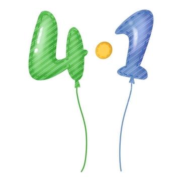 彩色气球4月1日愚人节装饰图片免抠素材