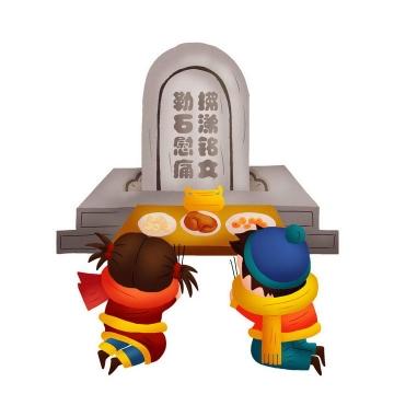正在墓前祭拜的清明节扫墓祭祖图片免抠素材
