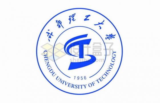 成都理工大学校徽logo标志png图片素材