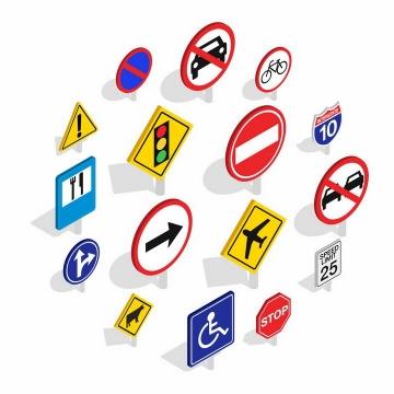各种2.5D风格道路标志指示牌png图片免抠矢量素材