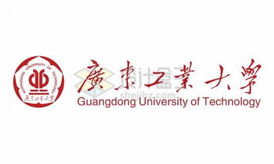 广东工业大学校徽logo标志png图片素材