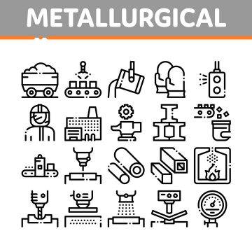 MBE断点黑色线条风格冶金工业图标图片免抠矢量素材