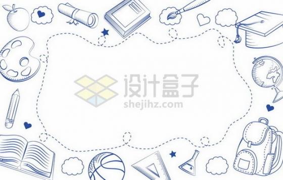 手绘素描画板铅笔书本篮球直尺书包地球仪等学习用品组成的边框png图片素材