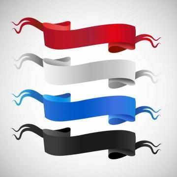 红色灰色蓝色黑色4种颜色的飘带装饰图片免抠素材