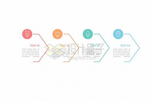 彩色线条PPT流程图信息图表220123png图片素材