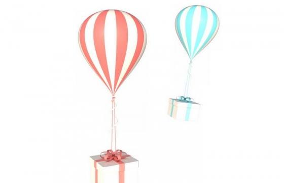 两个吊着礼物的彩色条纹告白气球图片免抠素材