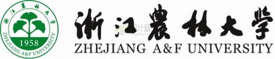 带校名文字浙江农林大学校徽logo标志png图片素材