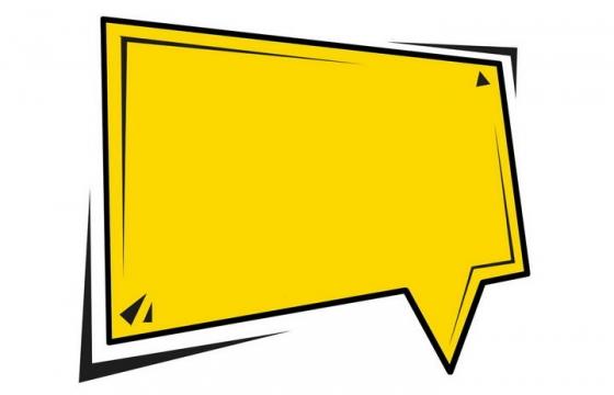 黄色四边形对话框文本框图片免抠素材