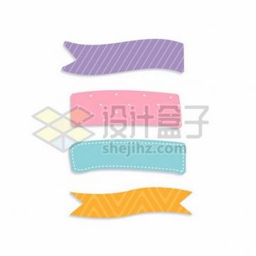 4款卡通孟菲斯风格糖果色标签4343566png图片素材
