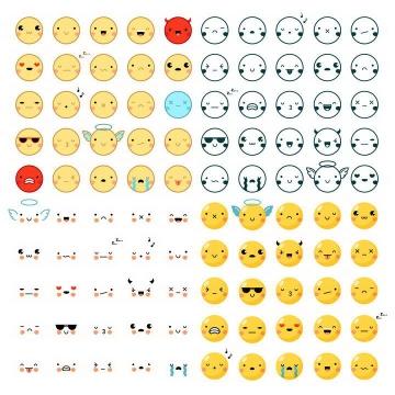 100款四种不同风格的圆形表情包图片免扣矢量图素材