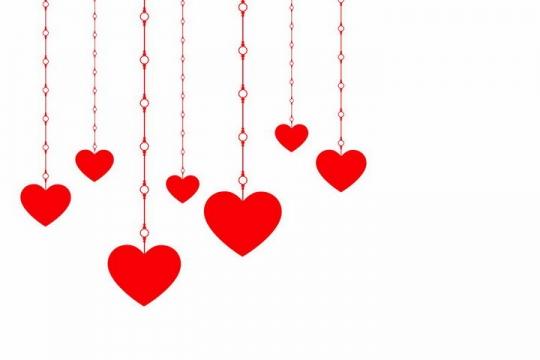 红色吊坠上的心形红心符号图案白色情人节png图片免抠矢量素材